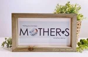 Custom Mother's Day Frame